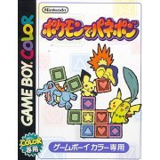 Pokemon de Panepon (Japan)
