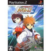 Sinseiki GPX Cyber Formula: Road to the Infinity 3 (Japan)