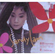 Complete Plus Sandy Lam - Honnba (Hong Kong)