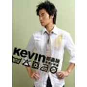 Kevin Cheng New + Best Selection [CD+Karaoke DVD] (Hong Kong)