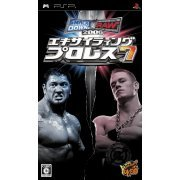 Exciting Pro Wrestling 7: SmackDown! vs. RAW 2006 (Japan)