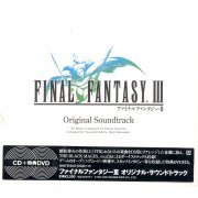 Final Fantasy III Original Soundtrack [CD+DVD] (Japan)