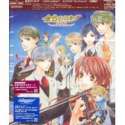 La Corda D'oro Primo Passo Character Collection (Japan)