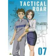 Tactical Roar 07 (Japan)