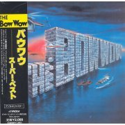 The Bow Wow (Japan)