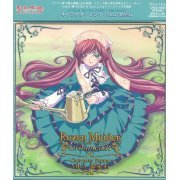 Rozen Maiden Traumend Character CD Vol.3 Suiseiseki (Japan)