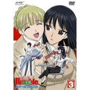 School Rumble Nigakki Vol.3 (Japan)