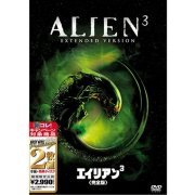 Alien 3 Complete Edition [Limited Pressing] (Japan)