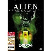 Alien 4 Complete Edition [Limited Pressing] (Japan)