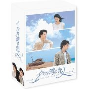 Taiwan Irukawan No Koibito DVD Box 1 (Japan)