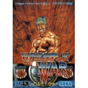 Wrestle War (Japan)