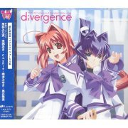 Muv-Luv collection of Standars Edition songs divergence (Japan)