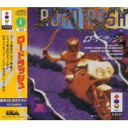 Road Rash preowned (Japan)