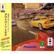 AutoBahn Tokio preowned (Japan)