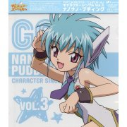 Anime Galaxy Angelun Character CD Vol.3 (Japan)