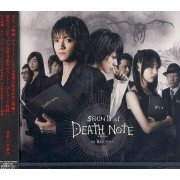 Sound Of Death Note The Last Name (Japan)