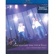 Chemistry 2006 Tour Fo(u)r - Live At Saitama Super Arena (Japan)