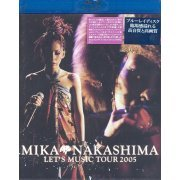 Mika Nakashima Let's Music Tour 2005 (Japan)