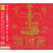 V.I.D - Very Important Doll [CD+DVD] (Japan)