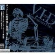 V.I.D - Very Important Doll (Japan)