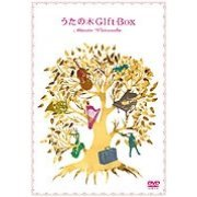 Uta no Ki Gift Box (Japan)