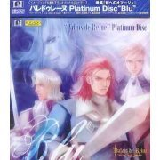 "Palais De Reine Platinum Disc ""Blu"" (Part.2) (Japan)"