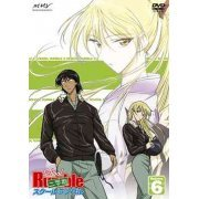 School Rumble Nigakki Vol.6 (Japan)