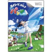 Super Swing Golf Pangya (Japan)