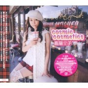 Cosmic Cosmetics [Limited Edition] (Japan)