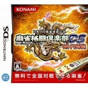 Mahjong Fight Club DS Wi-Fi Taiou (Japan)