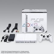 PlayStation2 Console Ceramic White (SCPH-77000CW) (Japan)