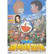 Doraemon Movie: Nobita In The Wan-Nyan Space-Time Odyssey (Hong Kong)