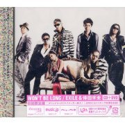 Won't Be Long [CD+DVD] (Japan)