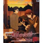 Mizu No Senritsu 2-Hi No Kioku-Character Song Flame Series 1 (Japan)