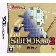 Puzzle Series Vol. 9: Sudoku 2 Deluxe (Japan)