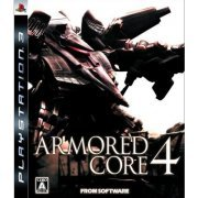 Armored Core 4 (Japan)