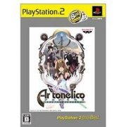 Ar tonelico: Sekai no Owari de Shi Tsudzukeru Shoujo (PlayStation2 the Best) (Japan)