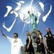 Dakara Konya [CD+DVD Limited Edition] (Japan)