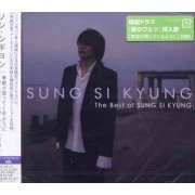 The Best of Sung Si Kyung (Japan)