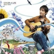 Color of Life [CD+DVD Limited Edition] (Japan)