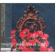 Subjective or Ideal [CD+DVD Limited Edition] (Japan)