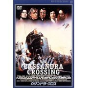 The Cassandra Crossing (Japan)