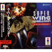 Super Wing Commander preowned (Japan)