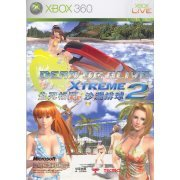 Dead or Alive Xtreme 2 (Asia)