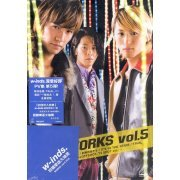 Works Vol.5 (Hong Kong)