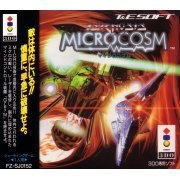 Microcosm preowned (Japan)