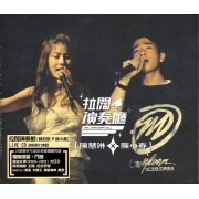 Music is Live Concert Hall - Kelly Chen x Jordan Chan (Hong Kong)