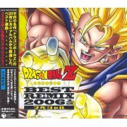 Dragon Ball Z Best New Mix 2006 1/2 Special (Japan)