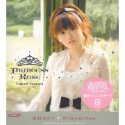 Princess Rose (Japan)