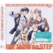 Oretachi no Step Vol.3 (Japan)